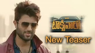 Vijay Devarakonda Taxiwala New Teaser | Vijay Devarakonda New Movie Taxiwala Trailer