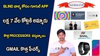 Tech News In Telugu # 120: BSNL,Nokia 6.1,Flikart,Amazon,Snapdragon 700