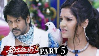 Shivalinga Full Movie Part 5 || Raghava Lawrence, Ritika Singh