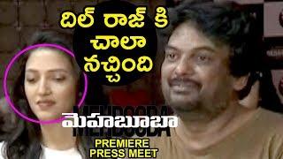 Puri Jagannadh About Dil Raju @ Mehabooba Movie Premiere Press Meet