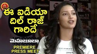 Neha Shetty About Dil Raju Idea @ Mehabooba Movie Premiere Press Meet