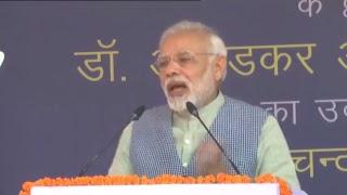 PM Shri Narendra Modi inaugurates the Dr. Ambedkar International Centre at Delhi