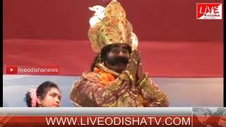 Bargarh Dhanu Yatra 4th day