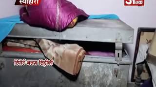 चोरो ने बंद पड़े मकान के ताले तोड़कर चोरी की घटना को दिया अंजाम