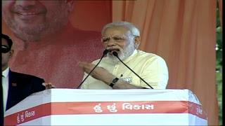 PM Shri Narendra Modi addresses public meeting in Anand, Gujarat :  09.12.2017