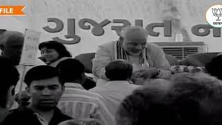 Jay Jay Garvi Gujarat