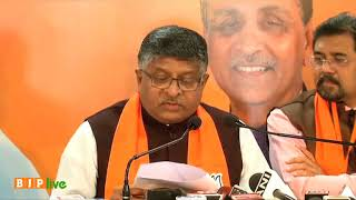 Shri RS Prasad on increase in Gujarat Budget in past 22 years and other developmental issues