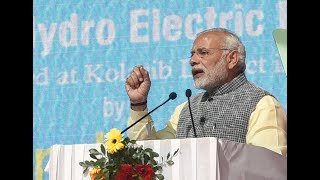 PM Shri Narendra Modi's speech at Tuirial Hydropower Project to the nation in Aizawl, Mizoram