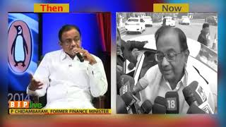 Congress's doublespeak on 2G scam. Watch the classic volte-face by P Chidambaram!