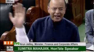 Shri Arun Jaitley on The Goods and Services Tax (Compensation to States) Amendment Bill, 2017