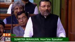 Sh. Nishikant Dubey on The Goods and Services Tax (Compensation to States) Amendment Bill, 2017