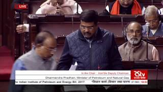 Minister's reply| Voting & Passing of The Indian Institute of Petroleum and Energy Bill, 2017