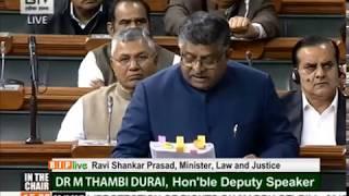 Shri Ravi Shankar Prasad on 'The Muslim Women (Protection of Rights on Marriage) Bill 2017' in LS