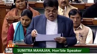 Statement by Union Minister Shri Nitin Gadkari on Methanol Economy in Lok Sabha : 28.12.2017