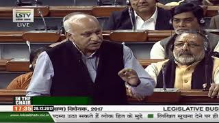 MoS External Affairs Shri M J Akbar's statement on Triple Talaq Bill in Lok Sabha : 28.12.2017