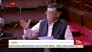 Shri Santosh Kumar Gangwar on Right to employment a fundamental right : 29.12.2017