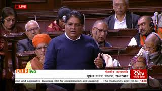 Shri Bhupendra Yadav on the Insolvency and Bankruptcy Code (Amendment) Bill, 2017