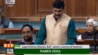 Shri Jugal Kishore Sharma on Ancient Monuments & Archaeological Sites and Remains (Amend.)Bill 2017