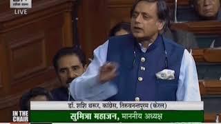 Hypocrisy of Shashi Tharoor at it's worst