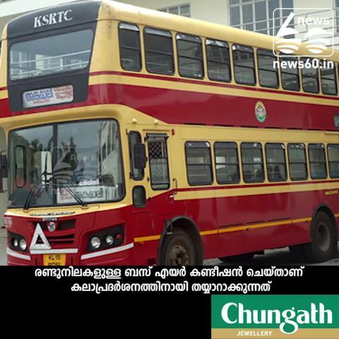 double decker bus new mission