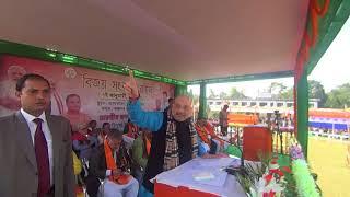 Shri Amit Shah's speech public meeting in Ambassa, Tripura : 07.01.2018