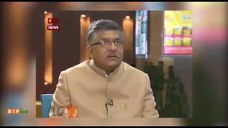 Congress party ran away from debate on #TripleTalaq in Rajya Sabha