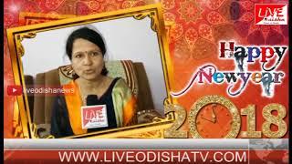New Year 2018 Wishes BJP Mahila Morcha State Secretary Babita Patra