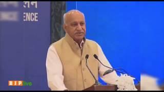 Shri M. J. Akbar's speech at inaugural session of PIO-Parliamentary conference: 09.01.2018
