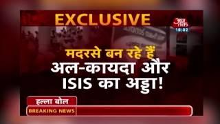 केरल में मदरसों की काली करतूत... इस्लाम के नाम पर हो रही है आतंक की पढ़ाई #OperationMadrasa