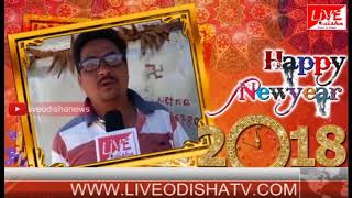 New Year 2018 Wishes Vanpur Sarapanch Trinath Barik