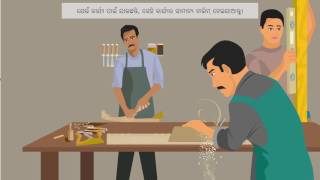 SAFE AND LEGAL MIGRATION OF INDIAN WORKERS FOR OVERSEAS EMPLOYMENT- ODIA