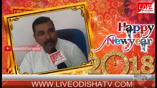 New Year 2018 Wishes Ganjam Congress General Secretary Durga Prasad Panda
