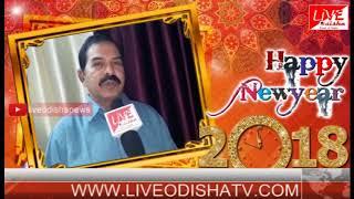 DurgaPuja Wishes :: Kanhu Charan Pati, Dist President, BJP