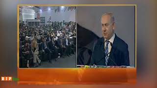 PM Netanyahu chants 'Jai Hind, Jai Bharat, Jai Israel' during 'iCreate' inauguration in Ahmedabad.