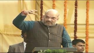 Shri Amit Shah's speech at launch Indian Institute Of Gems & Jewellery in Varanasi : 20.01.2018
