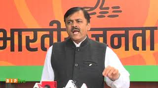 Shri GVL Narasimha Rao on financial fraud by CPI-M's state secretary Kodiyeri Balakrishnan's son
