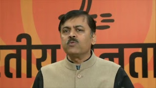 Byte by Shri GVL Narsimha Rao at BJP Central office, New Delhi : 27.01.2018