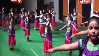 पुष्प निकेतन स्कूल का 13वां स्थापना दिवस समारोह धूमधाम से सम्पन्न