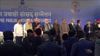 Inauguration of First PIO-Parliamentary Conference (January 09, 2018)