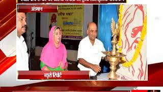 अंडमान - रवींद्रनाथ टैगोर की 158वीं जयंती पर हुआ सांस्कृतिक कार्यक्रम - tv24