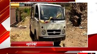 नरसिंहपुर - किसान ने जहर खाकर की आत्महत्या - tv24