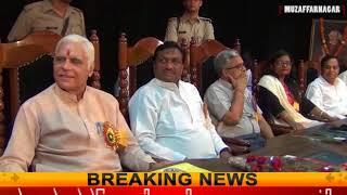 भीम आर्मी जिलाध्यक्ष के भाई की हत्या पर BJP मंत्री का विवादित बयान