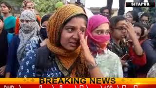 काउंसलिंग रद्द होने पर महिला अभ्यर्थियों ने किया जमकर हंगामा