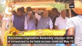 Karnataka polls: Amit Shah, Yeddyurappa hold roadshow in Karnataka's Badami