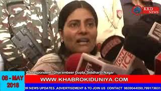 अनुप्रिया पटेल ने की जनसभा-SiddharthNagar ||KKD News||