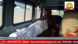 गृह कलेश के चलते अपनी पत्नी को केरोसिन डाल कर जला दिया #Channel India Live