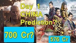 Avengers Infinity War Collection Prediction Day 1 In CHINA I Will Beat Monter Hunt 2 Record?