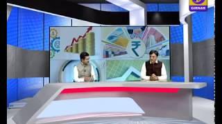 Nutan Bharat mate Budget | Budget 2018-19