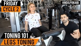 Complete LEGS TONING GYM WORKOUT! Cycle 2 (Hindi / Punjabi)