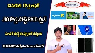 Tech News In Telugu #121 : xiaomi offer, Jio New Offer, Oneplus 6, Twitter
